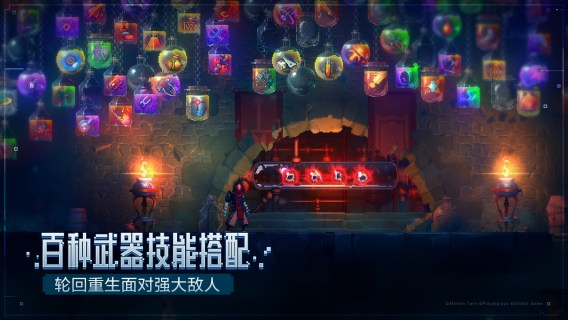 Screenshot 3: Dead Cells | Chinês Simplificado