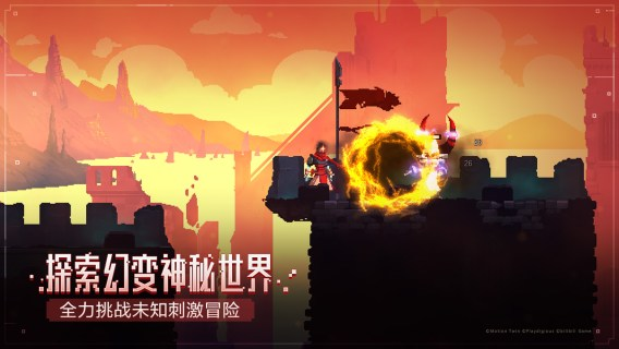 Screenshot 4: Dead Cells | Chinês Simplificado