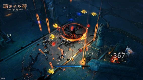 Screenshot 2: Diablo Immortal | Simplified Chinese