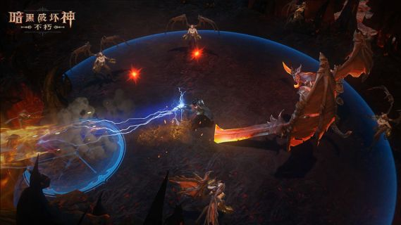 Screenshot 3: Diablo Immortal | Simplified Chinese