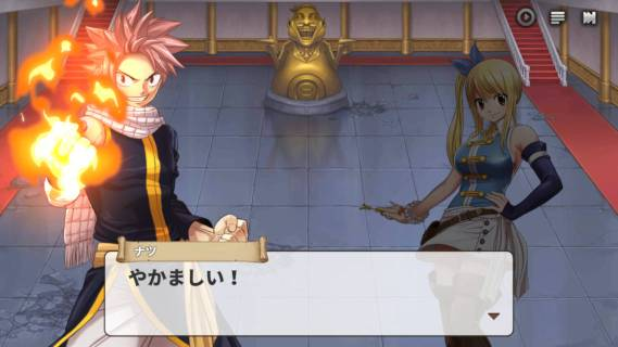 Screenshot 2: Fairy Tail: Guild Masters