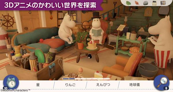 Screenshot 4: What To Look For In Moominvalley