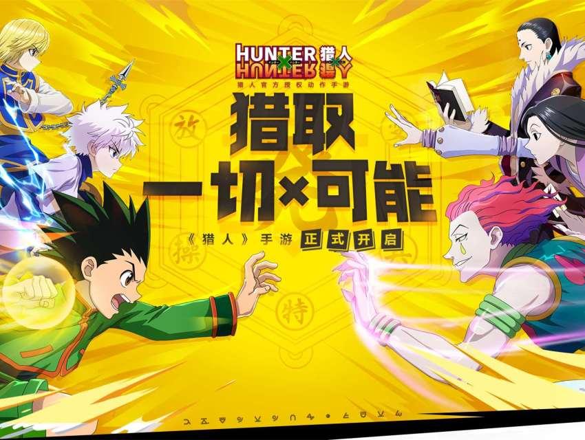 Hunter x Hunter AMV // Hero - YouTube