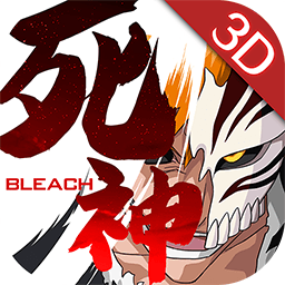 Icon: BLEACH Kyo・Kai-Tamashinokakusei: Shinigami | Simplified Chinese