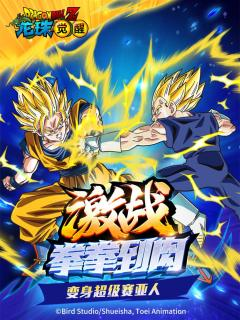 Screenshot 2: Dragon Ball Z: Awakening