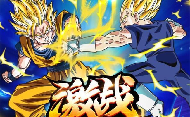 Download Dragon Ball Z Awakening Qooapp Game Store