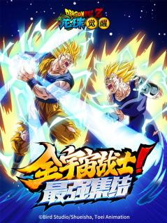 Screenshot 3: Dragon Ball Z: Awakening