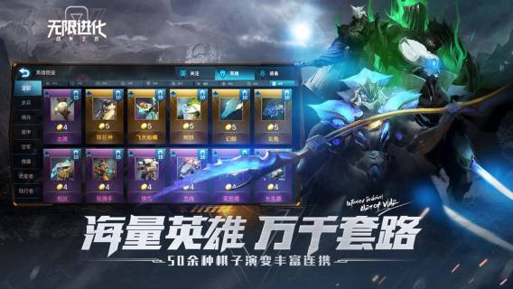 Screenshot 4: Art of War: Red Tides | Simplified Chinese