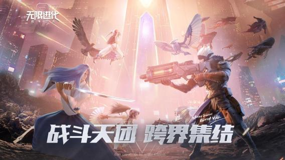 Screenshot 1: Art of War: Red Tides | Simplified Chinese