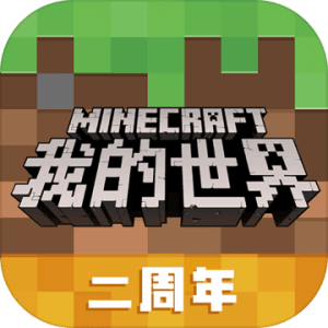 Icon: Minecraft | Simplified Chinese