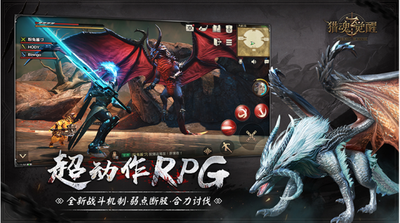 Screenshot 2: Errant: Hunter's Soul | Simplified Chinese