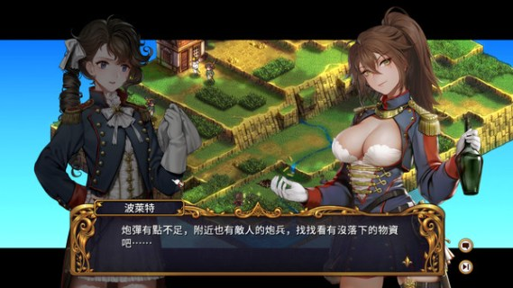 Screenshot 2: 聖女戰旗 Banner of the Maid