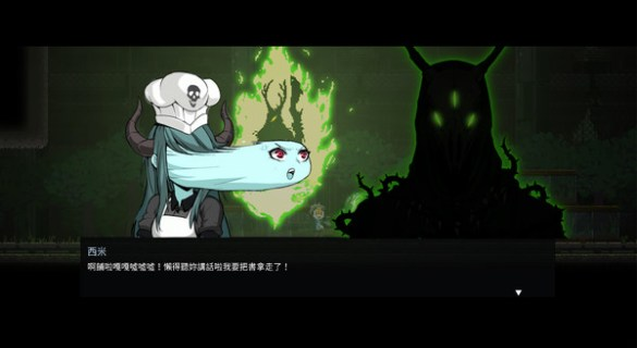 Screenshot 3: 餐癮地城 Dungeon Munchies