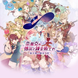 Icon: Nelke & the Legendary Alchemists ~Ateliers of the New World~