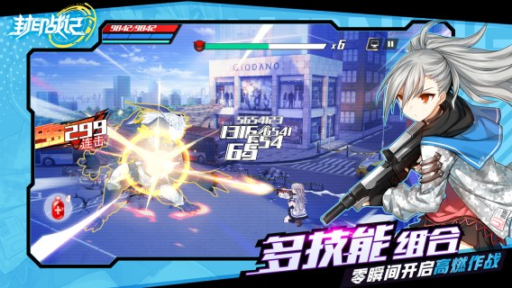 Screenshot 4: Closers M | Simplified Chinese