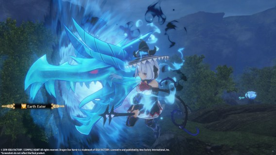 Screenshot 2: Dragon Star Varnir