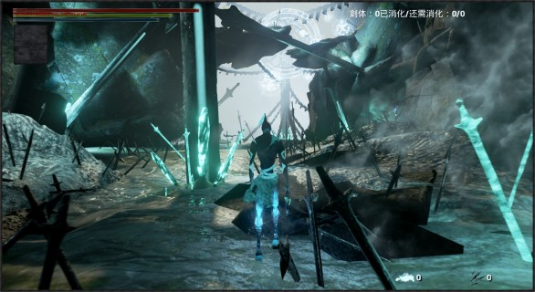 Screenshot 2: 剑魄