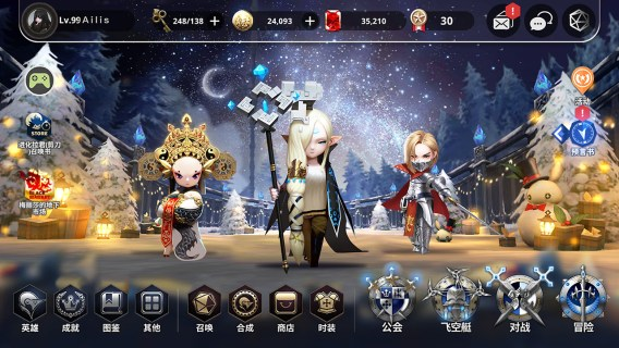 Screenshot 3: Destiny Knights | Simplified Chinese