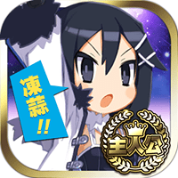 Icon: Makai Wars | Traditional Chinese