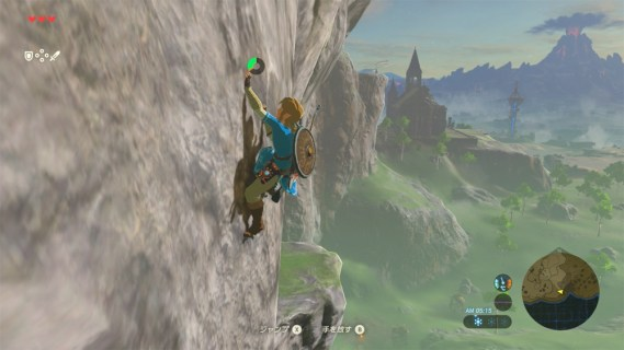 Screenshot 3: The Legend of Zelda: Breath of the Wild