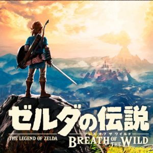 Icon: The Legend of Zelda: Breath of the Wild