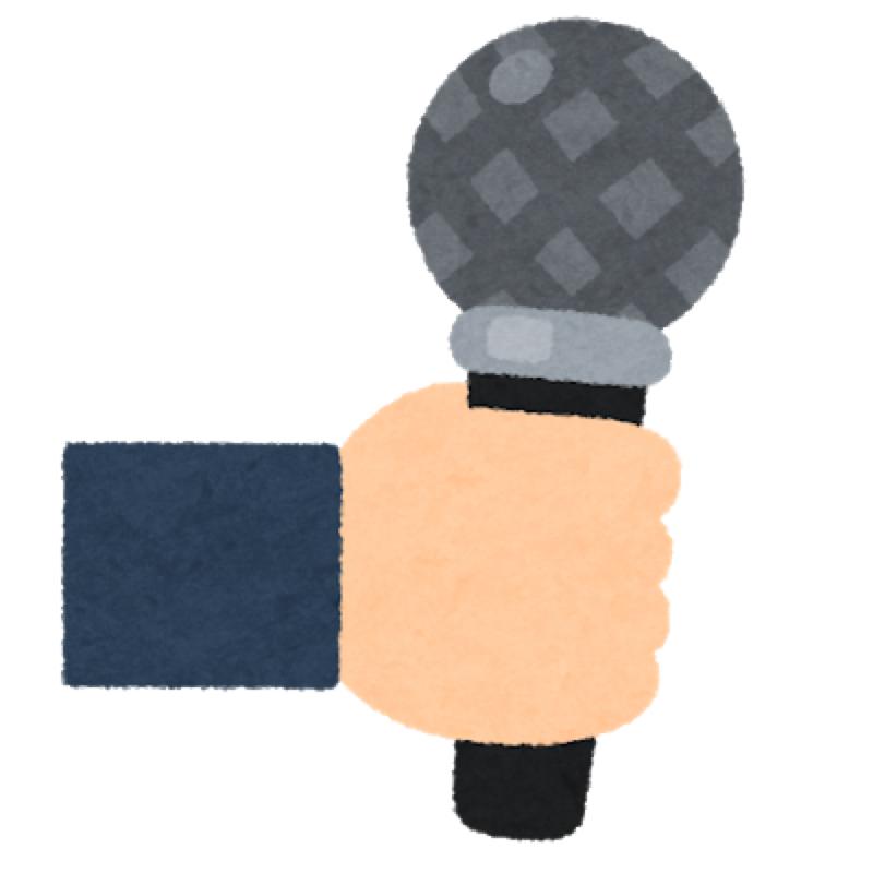日文Radio〜地域でリファインなお話〜『日文科の先生について 後編』 - 日文Radio 〜地域でリファインなお話 ...
