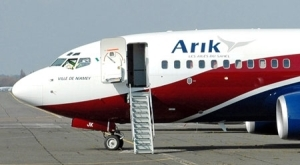 Arik Air Staff Caught With Cocaine In London