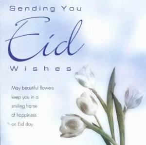 Barka-Da-Sallah To All Our Muslim Waploadies