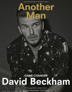 David Beckham Shows Off Tattoo Collection And Impressive Abs in New Magazine Shoot   PHOTOS