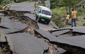 EarthQuake of 7.7 Magnitude Hits 80km East Of Pokhara, Nepal.