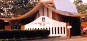 Fire guts Ekiti Federal Poly Engineering School