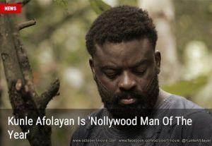 Kunle Afolayan Wins