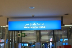 Nigerian Immigration Accused Of Extorting Money From Young Nigerians Who Want To Travel To Dubai
