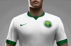Saudi Arabia unveil new kits for Gulf Cup of Nations