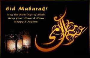 Waploaded Wishes You A Happy Eid Mubarak Celebration!!