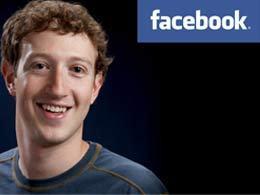 Zuckerberg Calls For Unity Against Terrorists