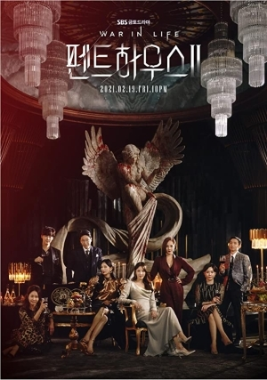 The Penthouse Season 02