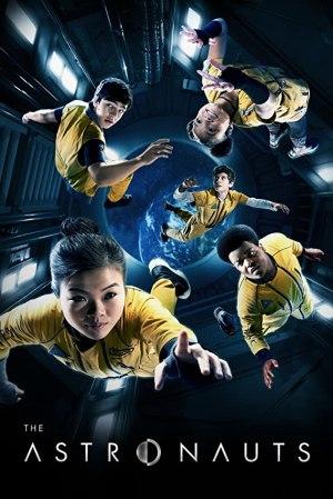 The Astronauts S01E03