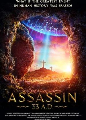 Assassin 33 A.D. (2020) (Movie)