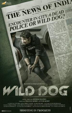 Wild Dog (2021) (Tamil)