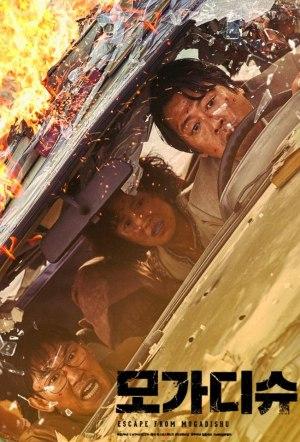 Escape from Mogadishu (2021) (Korean)