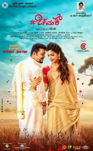 50 Days of Love (Chamak) (2018) (Bollywood)