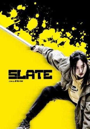 Slate (2020) (Korean)