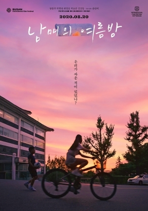 Moving On (2021) (Korean)