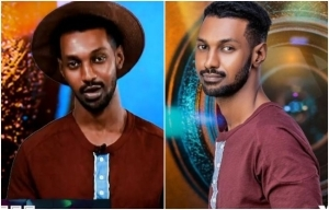 Yousef Biography: All You Need To Know About The BBNaija 2021 Housemate