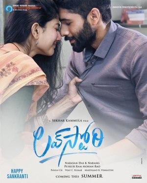 Love Story (2021) (Hindi)