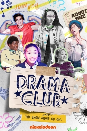 Drama Club S01E08