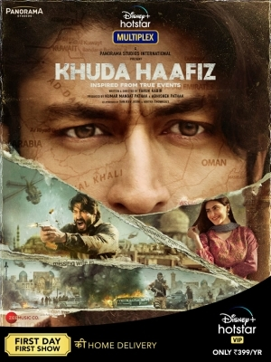 Khuda Haafiz (2020) (Hindi)