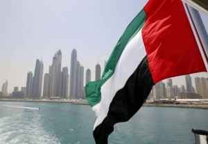 UAE Excludes Nigeria From List Of 70 Countries Eligible For Visa-On-Arrival