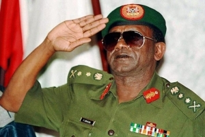 'Chief of Army Staff, Yahaya Never Spent 36 Years In Service' – Nigerian Army